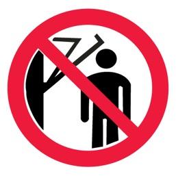 Знак P32 Запрещается подходить к элементам оборудования с маховыми движениями большой амплитуды •ГОСТ 12.4.026-2015• (Пленка 200 х 200)
