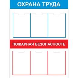 """Стенд """"АНТИКРИЗИС СТ006 (Пластик 1000 х 750)"""""""