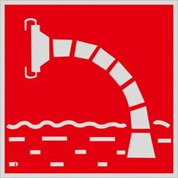 Знак F07 Пожарный водоисточник •ГОСТ 12.4.026-2015• (Световозвращающий Пленка 200 x 200)
