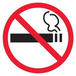 Знак T214 Знак о запрете курения •Приказ Минздрава России № 214 от 12.05.2014 пункт 1• (Пленка 220 x 220)