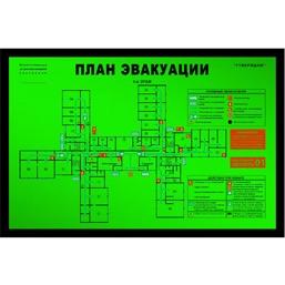 План эвакуации фотолюминесцентный (ГОСТ 12.2.143-2009) на самоклеящейся пленке (300 х 400)